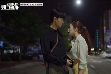 找个韩国男朋友怎么样 看完这些缺点再考虑