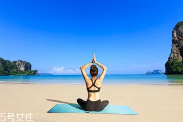 瑜伽适合什么时候做 瑜伽练习小贴士