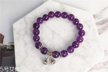 紫水晶手链戴在哪只手 佩戴学问要掌握