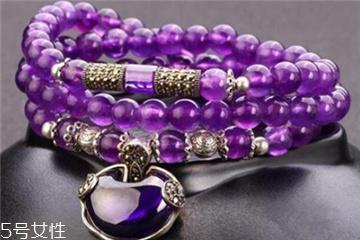 紫水晶手链怎么消磁 常见方法推荐