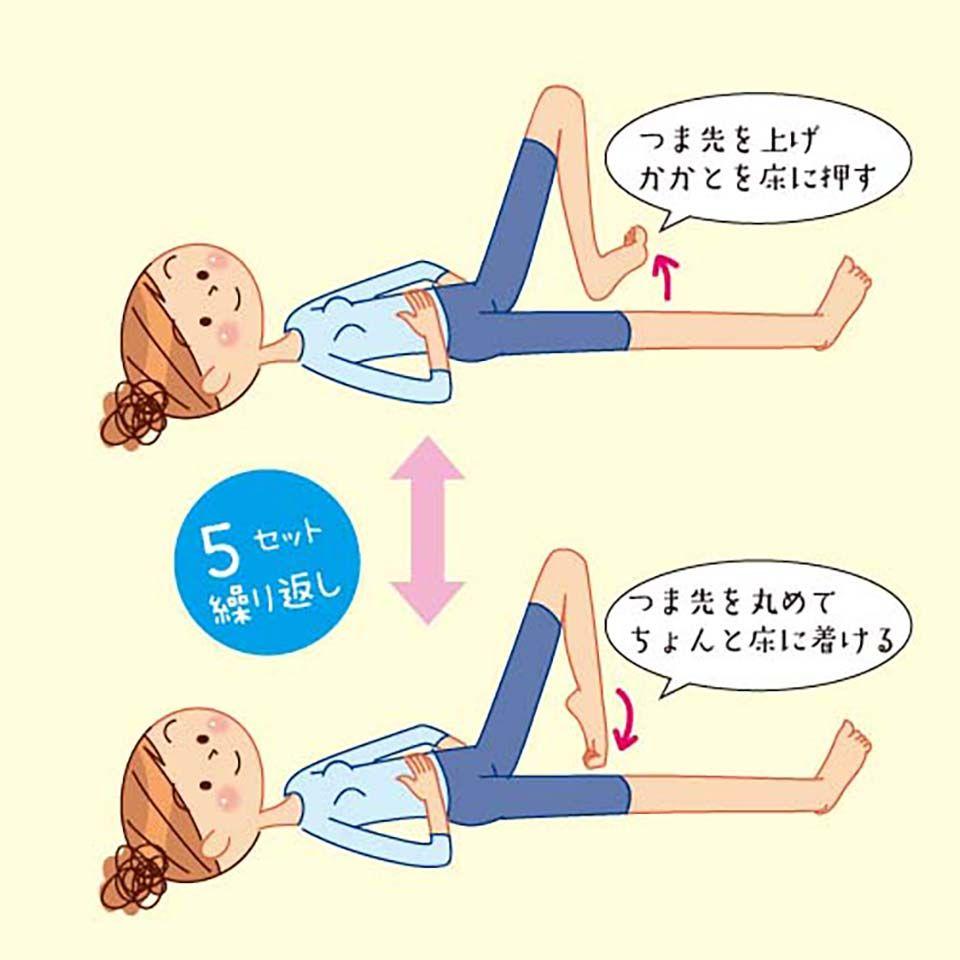 瘦脚踝最有效的方法图 3个瘦脚踝运动按摩技巧