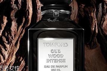 tom ford乌木香水多少钱 这2款香水价格不同