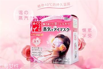 花王蒸汽眼罩可以重复使用吗 是一次性的