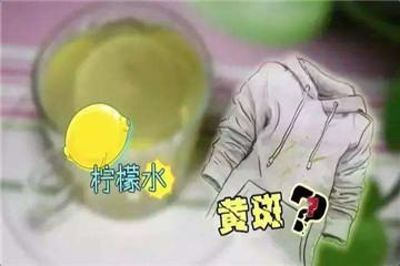 柠檬汁可以洗白衣服吗 柠檬是去污能手