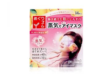 花王蒸汽眼罩怎么用 花王蒸汽眼罩使用方法
