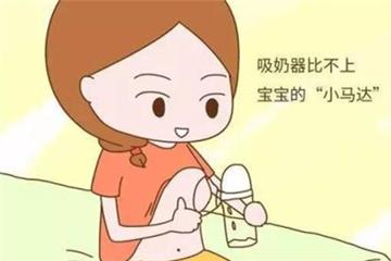 宝宝喝母乳的好处 减少婴儿患病