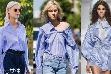 蓝白条纹怎么搭配 夏日小清新范儿