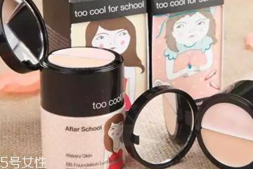 涂酷是什么品牌 涂酷化妆品怎么样