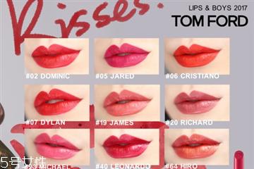 tf男朋友口红系列哪个颜色最好看 tf口红boys系列