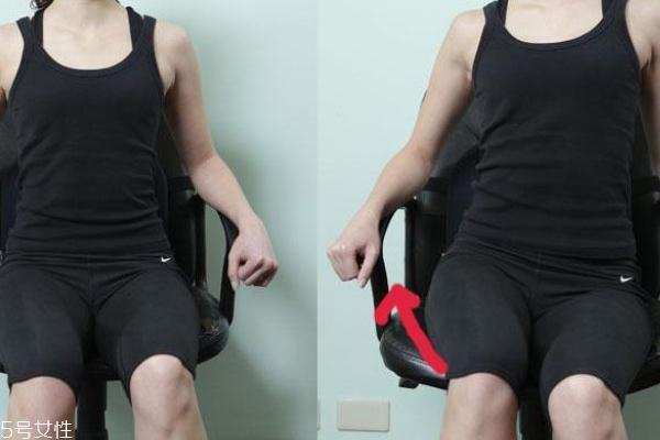上班族怎么改善骨盆前倾 3个动作让你恢复正常体态