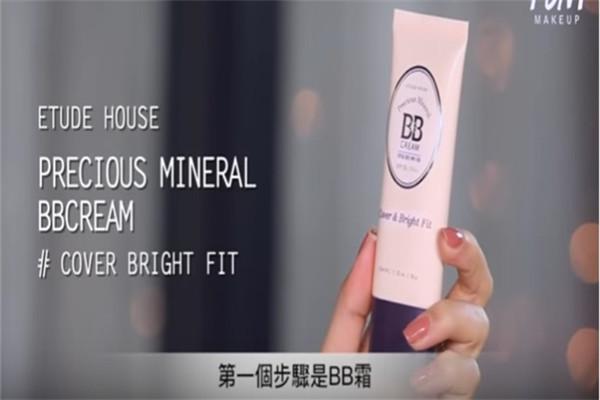 自然妆教程 清新自然妆化妆教程 彩妆步骤全解析