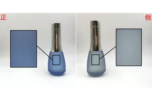 呼吸水乳怎么看真假 9张图为你细致分析假货