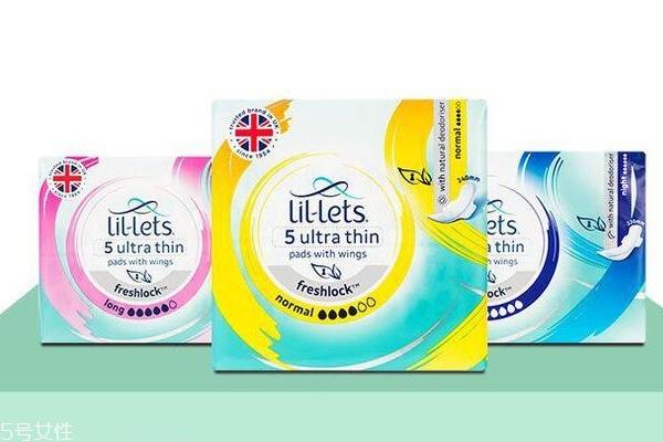 丽尔莱思卫生巾好不好 get英国最火卫生巾品牌