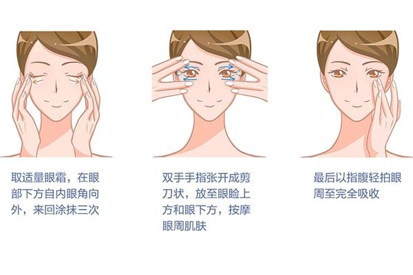 ahc眼霜第七代怎么用 3个步骤对抗眼周初老
