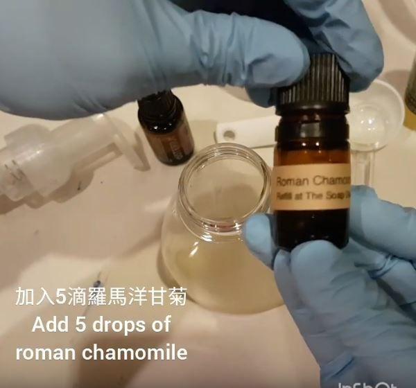 万寿菊护肤品自制教程3种DIY万寿菊护肤品