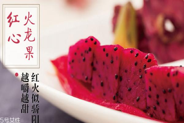 红心火龙果为什么有肥皂味 正常果香味
