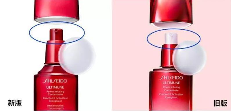 资生堂红腰子升级版怎么用 水后精华适合任何肤质