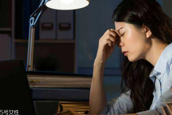 如何让自己戒掉熬夜 不睡午觉很有效