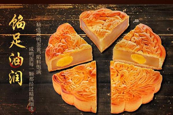 金九月饼好吃吗?金九月饼非物质文化遗产传承