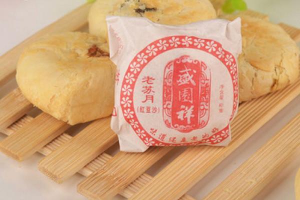 苏式月饼哪个牌子好吃?苏式月饼的历史起源