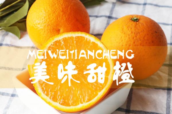 橙子没有刀怎么吃 剥开更美味