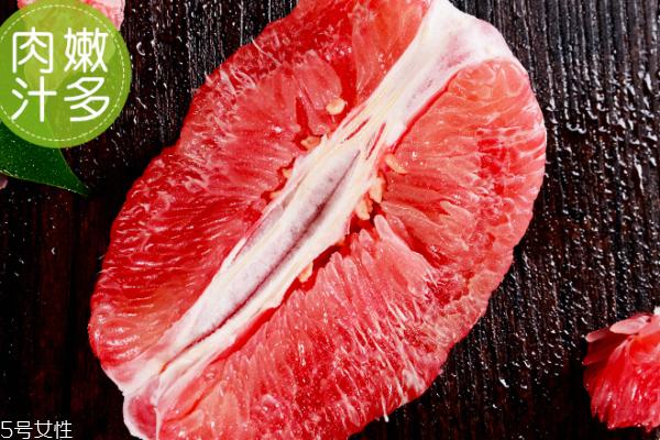 柚子什么时候吃最好 秋季是黄金时间
