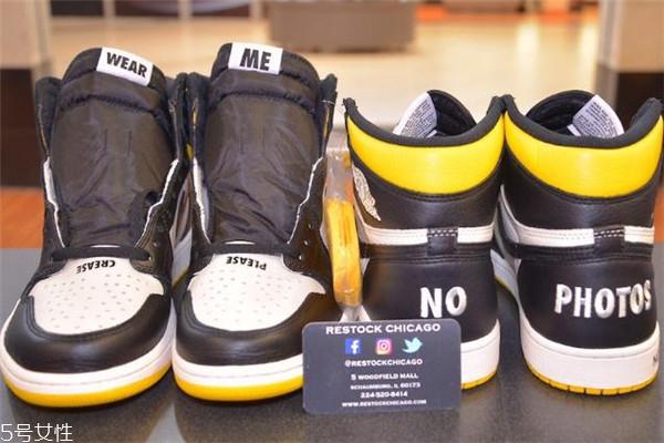 air jordan 1 nrg no ls黑黄脚趾发售时间 趣味标语惹人爱