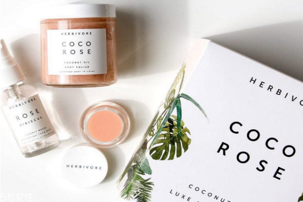 herbivore玫瑰椰子身体磨砂膏怎么样 提升浴室幸福感