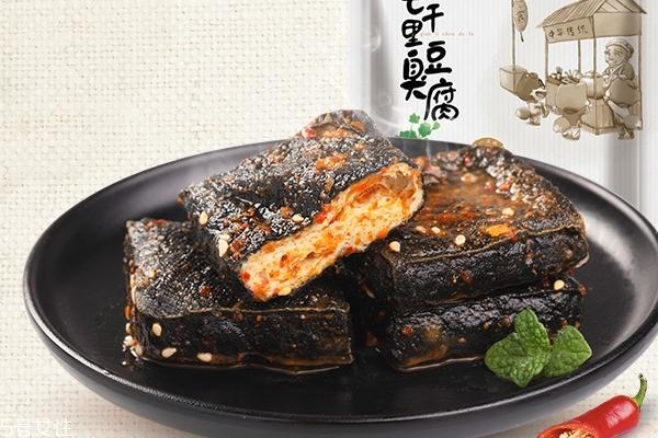 臭豆腐是怎么腌制的 其实并不难