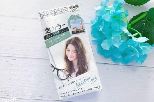 花王泡沫染发剂英国灰咖染发效果 气质女王的发色