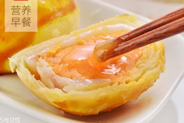 蛋黄月饼是整只蛋吗 只有蛋黄部分