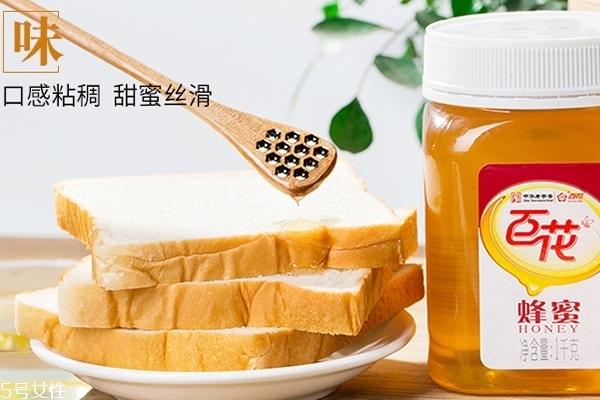 百花蜜和枣花蜜哪个好 功效不同无法区分