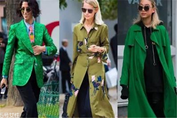 绿色衣服搭配什么颜色好看 秋冬这样穿