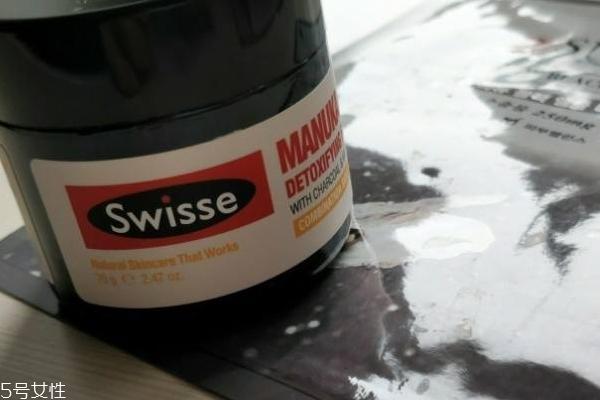 swisse清洁面膜用法 其实很简单