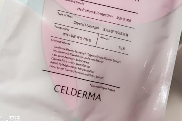 celderma面膜什么味道 淡淡中药味