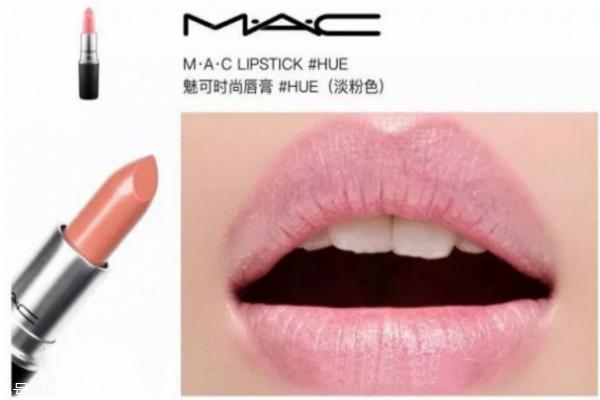 mac口红哪个颜色好看 这几支四季都能用