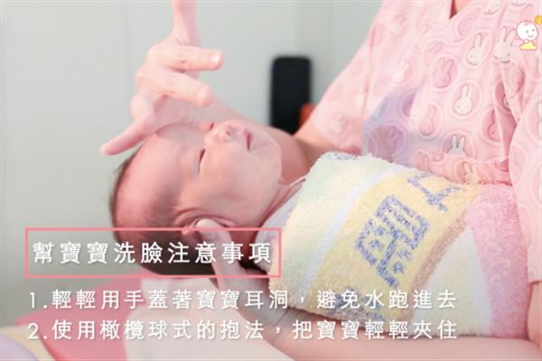 新生儿洗澡步骤图解 新手爸妈必修课