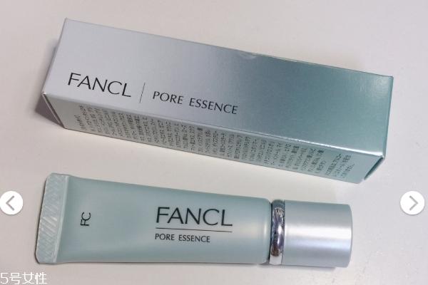 fancl毛孔收缩精华怎么打开 fancl毛孔收缩精华怎么用