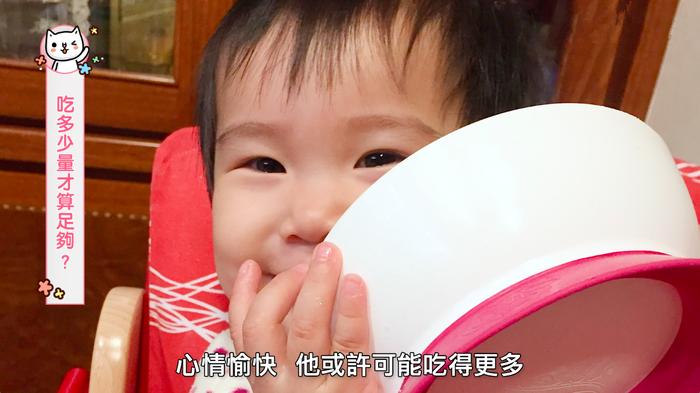 怎么培养宝宝自己吃饭 blw自主进食法