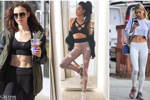 运动服怎么穿好看 3秘诀显瘦显高