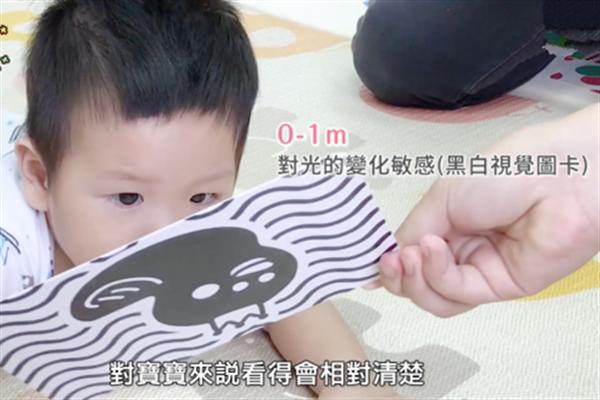 如何刺激宝宝的视觉、听觉、触觉发育