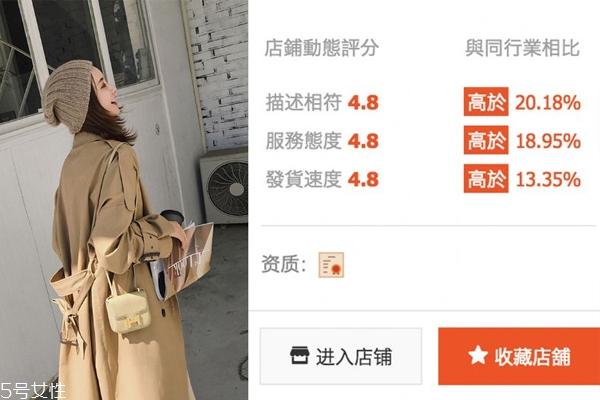 时尚淘宝女装店铺推荐 备战双11淘宝精选好店