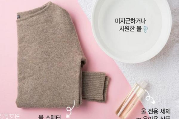 羊毛针织衫可以水洗吗 5步骤图解水洗方法