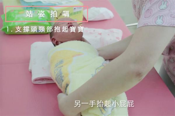新生儿拍嗝的正确方法图片步骤
