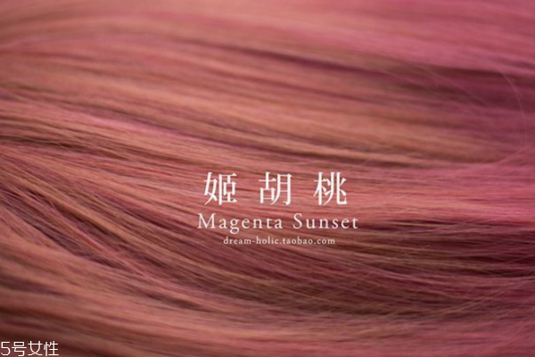 2018染发流行什么颜色 2018最流行的发型颜色