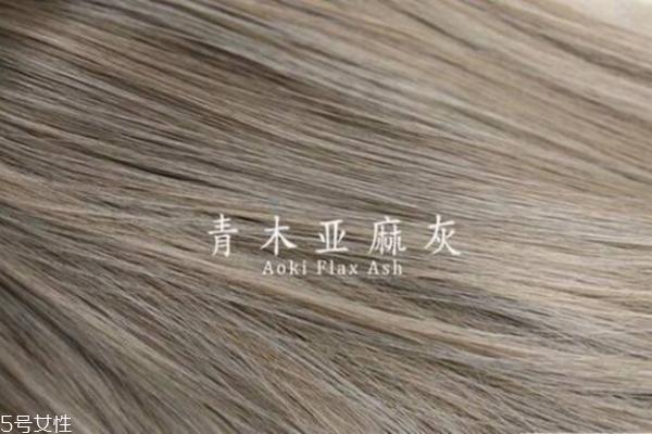 2018最流行的发型图片图片