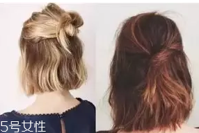 短发怎么整理好看图解 4招快速简单整理技巧