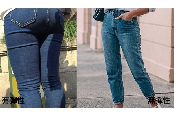 梨形身材怎么挑选牛仔裤 4个秘诀穿出显瘦效果