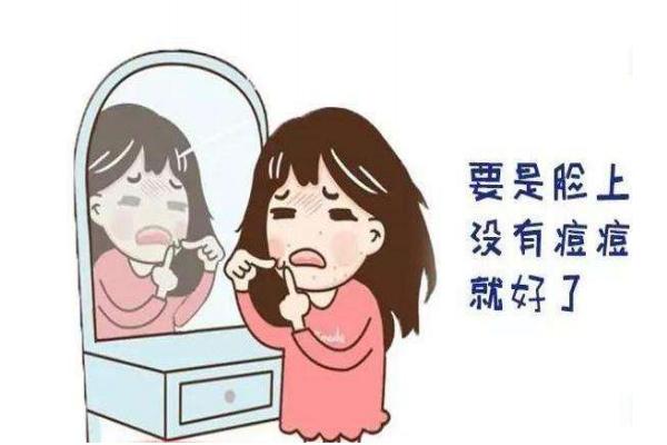用卸妆油长痘怎么办 用对卸妆很重要