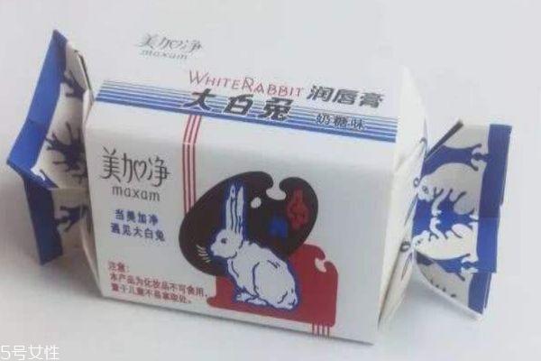 大白兔唇膏假货真假分辨 童年的味道